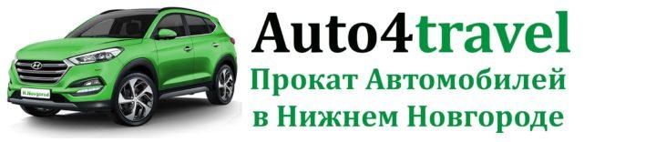 Лого для Сайта NN (1)